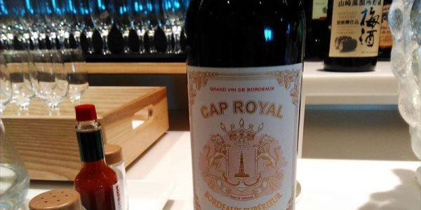 羽田空港国際線サクララウンジ ワイン例