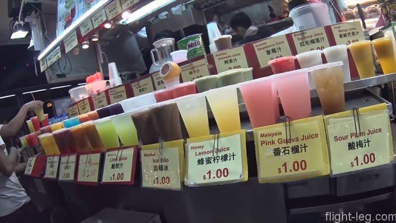 シンガポール フレッシュジュース