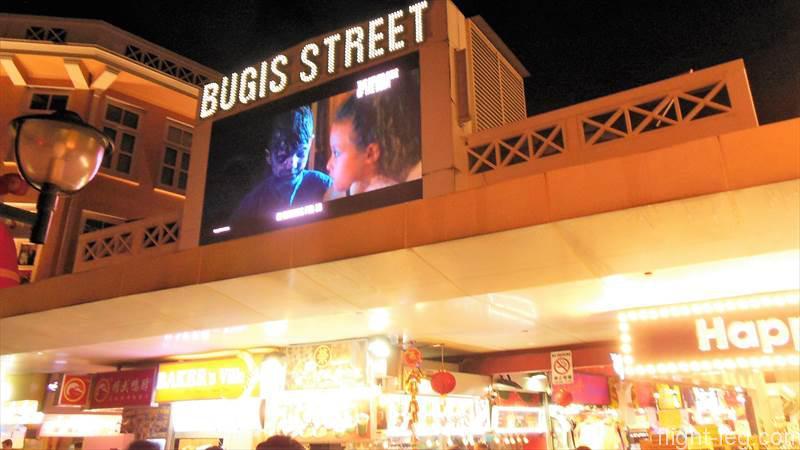 BugisStreet
