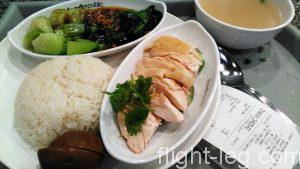 Sergeant Hainanese Chicken Rice